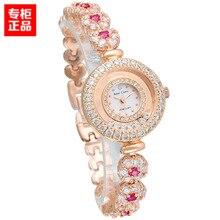 Luksusowa biżuteria damski zegarek damski Fine Fashion godziny kryształowa bransoletka Rhinestone pozłacana dziewczyna prezent królewska korona Box