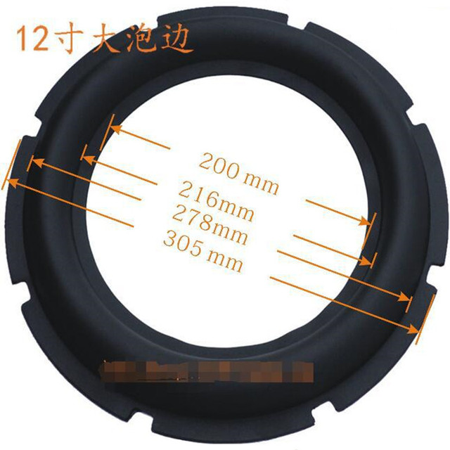 2PCS Speaker Rubber Surround SUPPER BIG Repair Folding Edge Ring Subwoofer home theater DIY 10 12 INCH