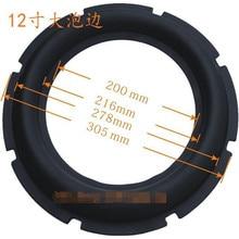 Envoltura de goma para altavoz, anillo de borde plegable para reparación, Subwoofer para cine en casa de 10 a 12 pulgadas, 2 uds.