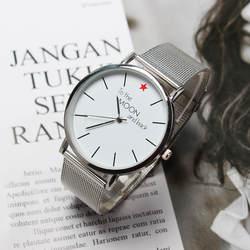 Reloj hombre кварцевые наручные часы из нержавеющей стали ремешок Простой Круглый циферблат Красная звезда узор роскошные женские horlogs