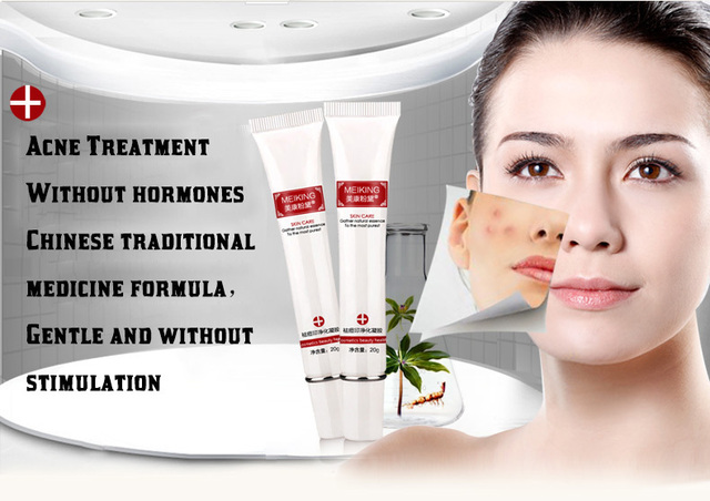 Anit Acne Treatment Blackhead Remove Whitening Moisturizing Natural Essence Purest Mask Shrink pores Chinese herbal Cream 20g