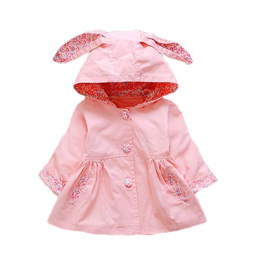 Infant Windbreaker Jackets Promotion-Shop for Promotional Infant