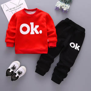 BibiCola boys winter clothing set 2018 fashion letter fleece velvet 2pcs outfits toddle infant kids t-shirt+pants tracksuit set