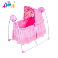 Prim baby cradle pink and blue color auto swing help baby sleep well MP3 Bluetooth function
