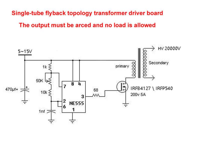 20KV high frequencyhigh voltage transformer ignition coil inverter driverboardDD