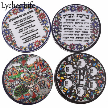 Jerusalem Greetings Refrigerator Magnetic Sticker Letter Printed Round Shape Fridge Magnet Modern Home Kitchen Decor 1