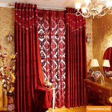 Custom curtains high-grade Italian velvet Simple modern wedding room festive red cloth blackout curtain tulle drapes N929