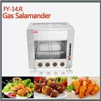 FY-14.R alimentos Gás torrador de frango forno grill Comercial quatro fogão infravermelho máquina de frango grelhados