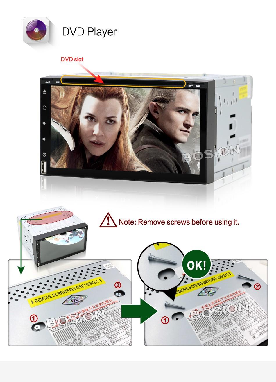 dvd-плеер Android зеркальным Sidra 15