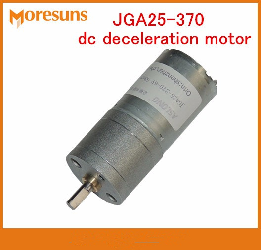 Fast Free Ship 20pcs/lot JGA25-370 DC Deceleration Motor Intelligent Robot Intelligent Car Motor Small Motor