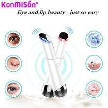 חשמלי עין עיסוי מכשיר שלילי יון פוטון טיפול קמטים הסרת אנטי הזדקנות לעיסוי יופי מכונת עיניים טיפוח עור כליםכלים לטיפוח עור הפנים