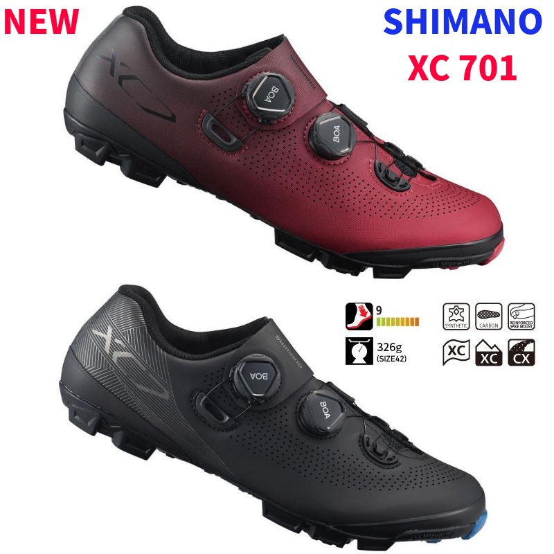 2019 Shimano SH XC7 Road Shoes Vent Carbon mountain bicycle Shoes SH XC701 Road Lock shoes