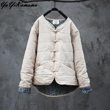 2018 Long Slim Plus Size Thick Padded Female Hooded Parka Women's Winter Jacket Coats