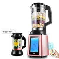 Блендеры вакуумный выключатель нагреватель для бытовых автоматических многофункциональная соевого молока машина.