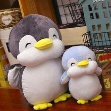 22cm Smile Penguin Plush Toys Cute Animals Doll Soft Cotton Plush Toys Kids  Birthday Christmas Gift