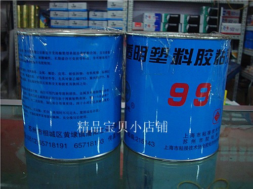 US $17 04  99 transparent plastic glue polyethylene pe pp pvc seccotine  trong 99 transparent plastic glue polyethylene pe pp pvc seccotine từ Keo