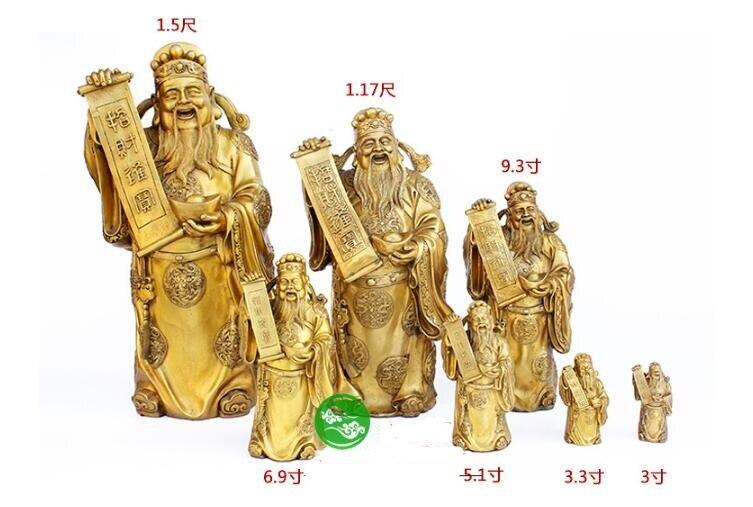 Fine copper sculpture martial arts God decoration wealth sculpture free shipping God of wealth culpture