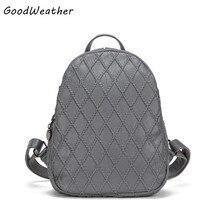 Suweiya осенью и зимой новой Корейской версии Спирея мягкая поверхность оболочки типа плечо мешок женщин рюкзак B086 #