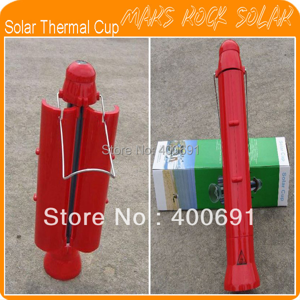 500ml fashion design of portable solar kettle with a compass, CE arrpoved