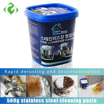 Stainless steel cookware cleaning paste household kitchen cleaner washing pot bottom scale strong chemicals GUANYAO