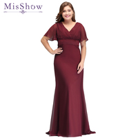 Vestido De Festa V Neck Butterfly Sleeve Chiffon Burgundy Bridesmaid Dresses Long Women Formal Party Gowns