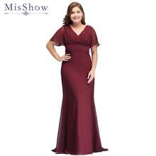Vestido De Festa butterfly sleeve Chiffon Burgundy Bridesmaid Dress plus  size 2019 Women Long Formal Gown 752c0503e3b3