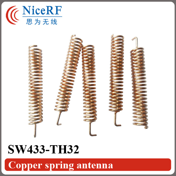 200pcs lot SW433 TH32 433MHz Copper Spring Antenna for wireless RF module