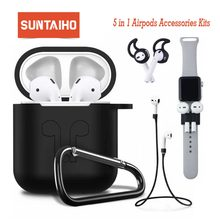 Suntaiho Silicone AirPods Case Protective 5 In 1 AirPods Accessories Set with Clip Holder+Keychain+Strap+earpods ear bud hooks(China)
