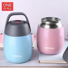 ONEISALL 450 ML Lebensmittel Thermos Container Thermosflasche für Suppe mit Thermo Tasche isolierflasche Isolierung Suppentopf Kochtopf