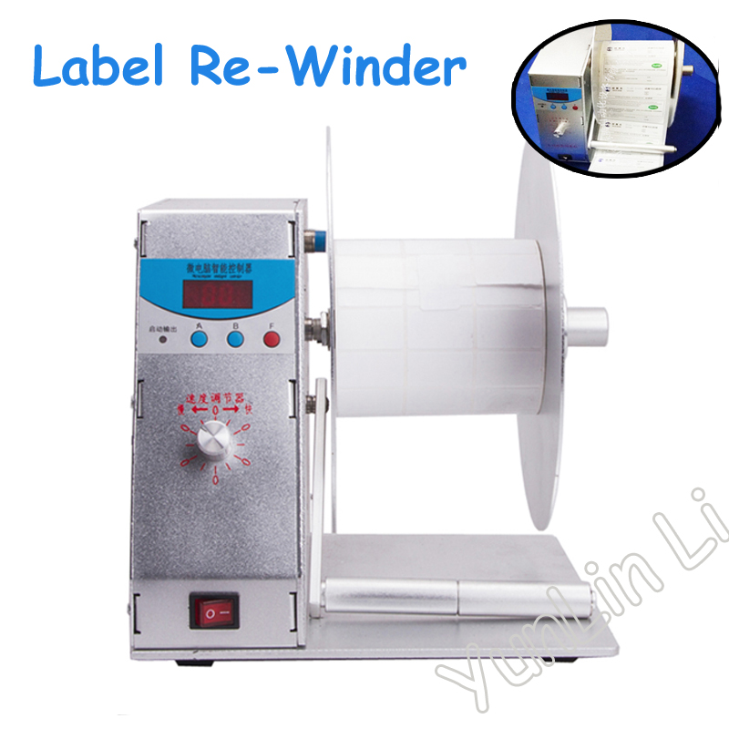 Automatic Label Rewinding Machine Clothing Tags Bar-code Stickers Re-Winder New Digital Volume Label for Supermarket BT-H-115Automatic Label Rewinding Machine Clothing Tags Bar-code Stickers Re-Winder New Digital Volume Label for Supermarket BT-H-115