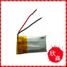 Polymer A electrical model 402020 MP3 repair parts new battery Rechargeable Li-ion Cell