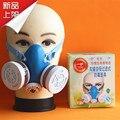 El nuevo 2016 auténtico de gas del tanque doble máscaras de carbón activado químico pintura de molienda respirador para polvo