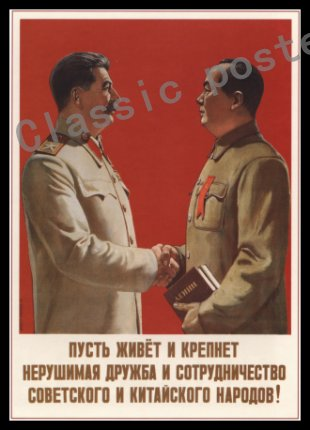 Vintage Stalin of the Soviet Union old Posters Simple Creative Kraft Paper Posters Classic Decorative Painting Art Paintings 33 in Wall Stickers from Home Garden