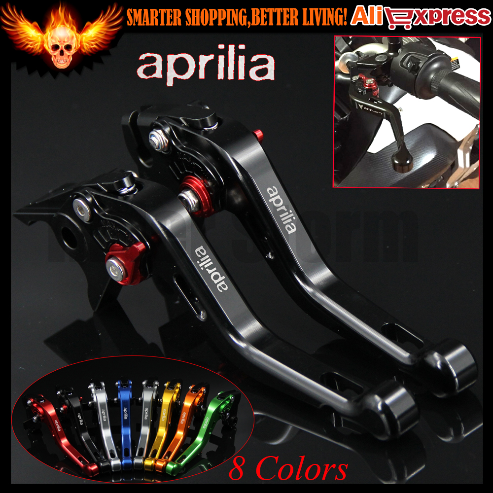 8 Colors Black CNC Motorcycle Short Brake Clutch Levers for Aprilia SHIVER/GT 2007 2008 2009 2010 2011 2012 2013 2014 2015 2016 car rear trunk security shield shade cargo cover for nissan qashqai 2008 2009 2010 2011 2012 2013 black beige