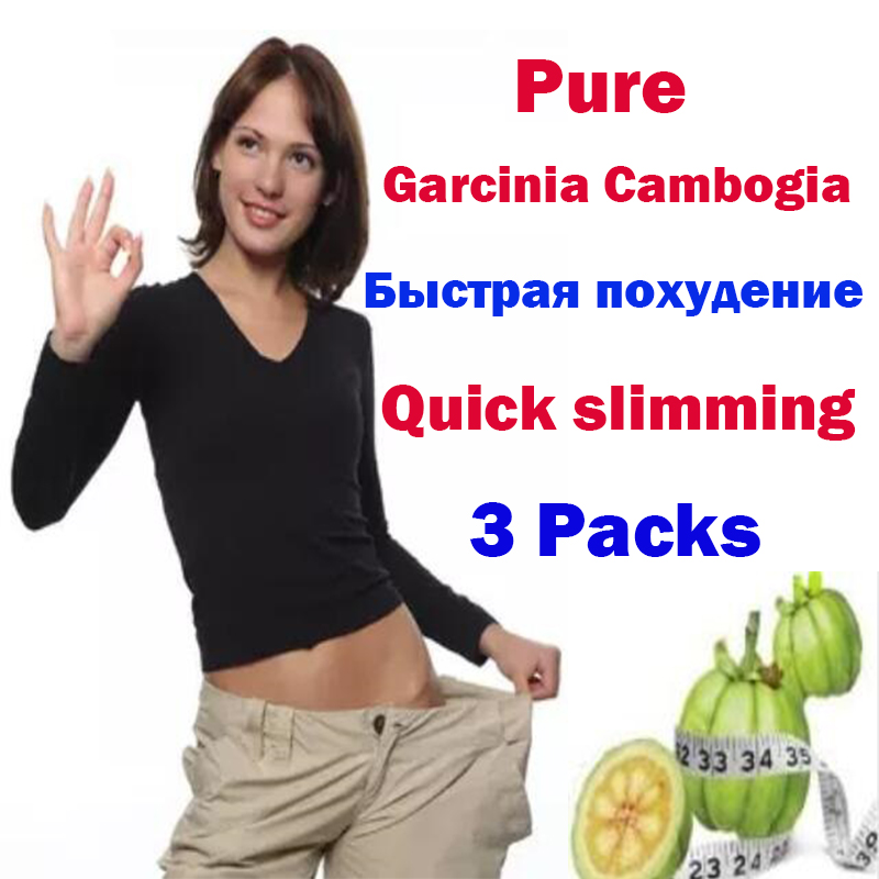 3 Packs Pure garcinia cambogia extracts anti cellulite hca Fat Burning Weight Loss effective 100% NATURAL PURE Slimming products все цены