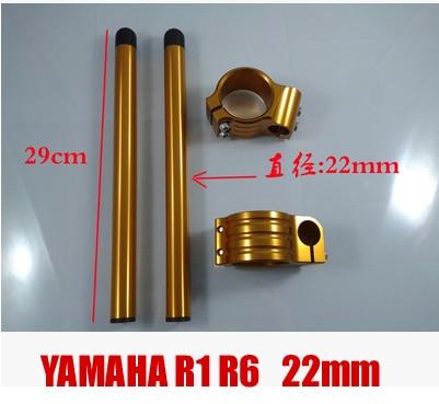 YZF1000 R1 R6 isolation handlebar separation motorcycle separation handlebars R1 R6 aluminum alloy 22mm поршень 04 08 yzf1000 r1