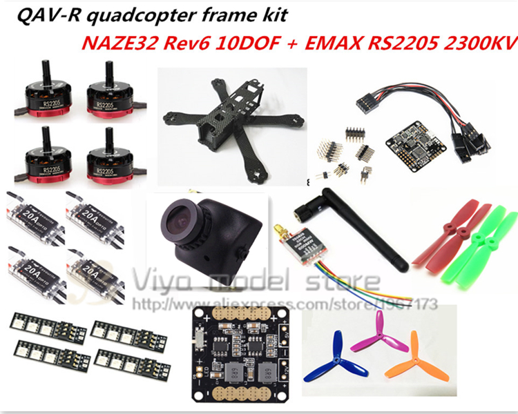 DIY FPV mini drone QAV-R quadcopter pure carbon 4x2 frame kit EMAX RS2205 + little bee 20A ESC 2-4S + NAZE32 Rev6 10DOF +TS5828L carbon fiber diy mini drone 220mm quadcopter frame for qav r 220 f3 flight controller lhi dx2205 2300kv motor