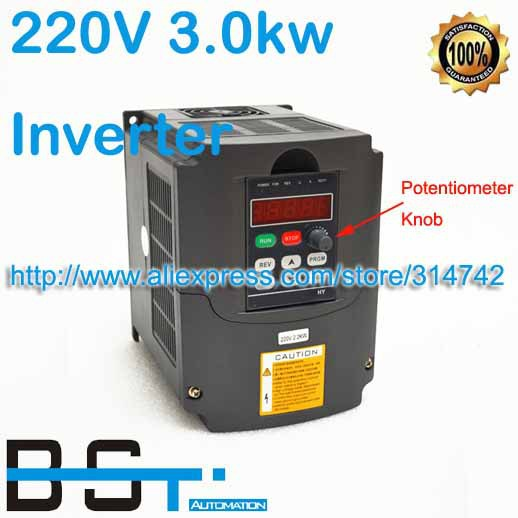 Ac 4hp 3000 watt 3kw 220v variable frequency drive for How to select vfd for a motor