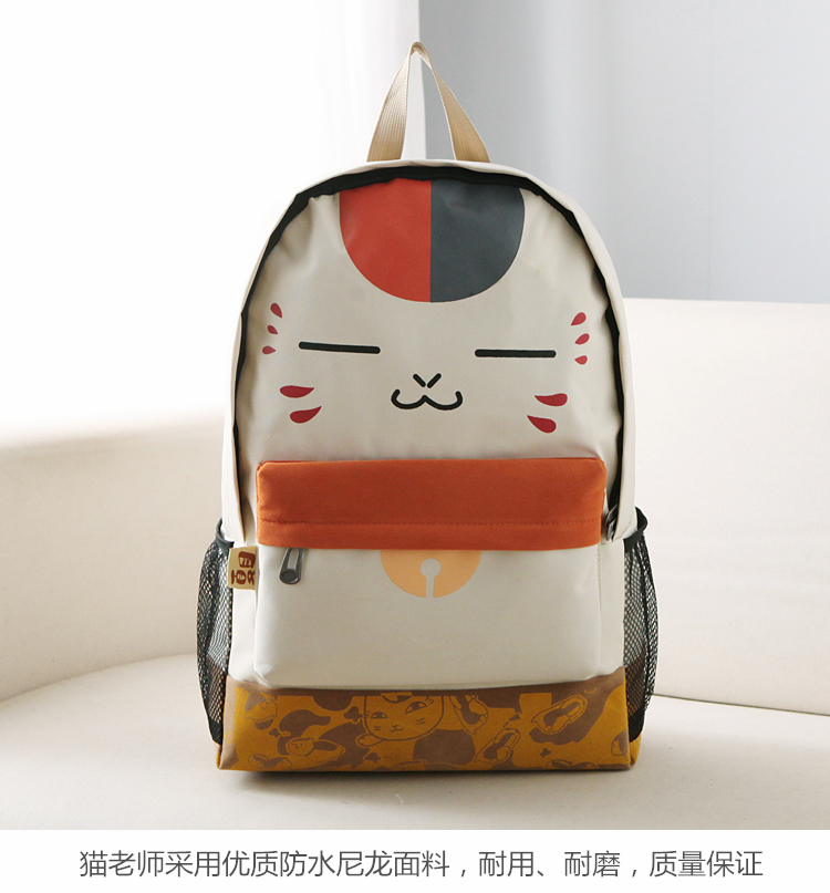 The New Cartoon Around The Natsume Yuujinchou Backpack Fashion Men And Women Canvas Leisure Backpack