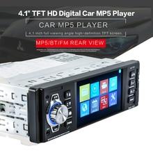 HEVXM 4016 Autoradio 1Din 12V 4.1'' Bluetooth Car Radio Audio Stereo Remote Control Radio AUX FM Audio Car Bluetooth player все цены