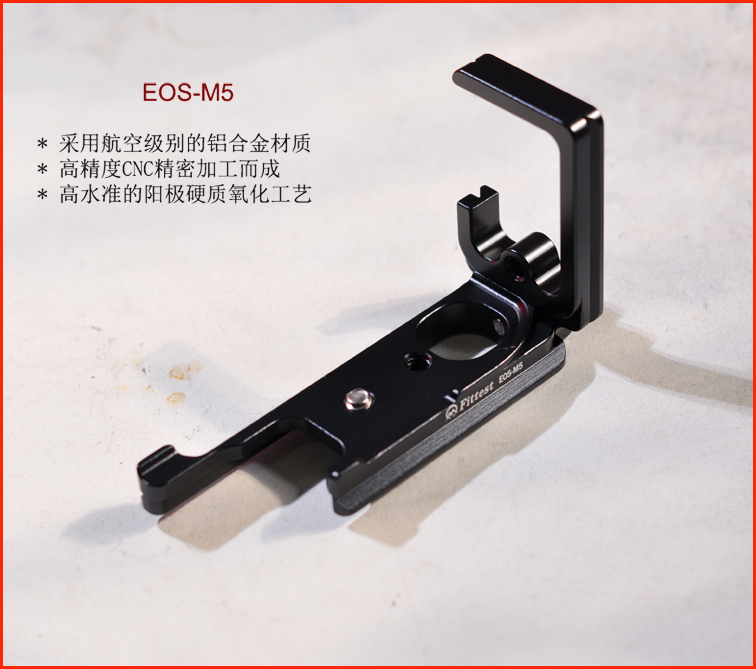 1/4 Screw Quick Release L Plate Bracket Vertical Shoot Quick Release Adapter Base Holder for Canon E0S M5 EOSM5 Camera Metal