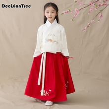 2019 new traditional ancient chinese folk dance costumes girls children classical kids child tang dynasty costume hanfu clothing new arrival chinese traditional dance costumes children kids tang folk dance costumes modern national chiffon hanfu for girls