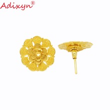 Adixyn Round Ethnic Stud Earrings For Women Gold Color/Copper Fashion Jewelry Party/Birthday Gifts N02204