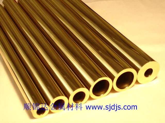 5 мм латунные трубки