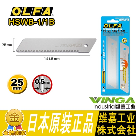 2018 Hot Sale 100% Cotton Awl Japan Olfa R Hswb - 1/1 B 25 Mm Saw Blade Hsw 1 Special For
