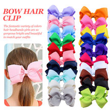 цена на Handmade Solid Large Hair Bow For Girls Kids Grosgrain Ribbon Bow With Clips Boutique Big Hair Accessories