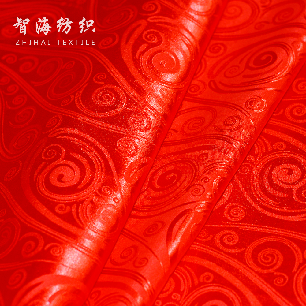 Elastic jacquard bridal dress china national wind cheongsam hotel dress scarlet fabric cloth package mail