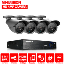 Super 4ch Full HD 4MP Surveillance Kit CCTV DVR h.264 Video Recorder AHD Outdoor Metal Bullet Security Camera System Email Alarm