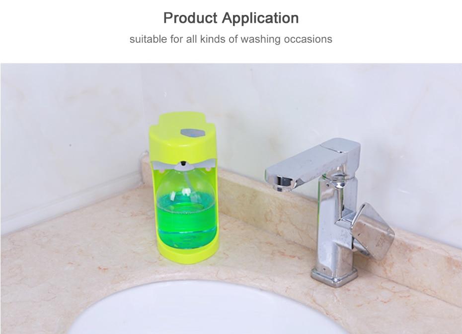soap dispenser 9