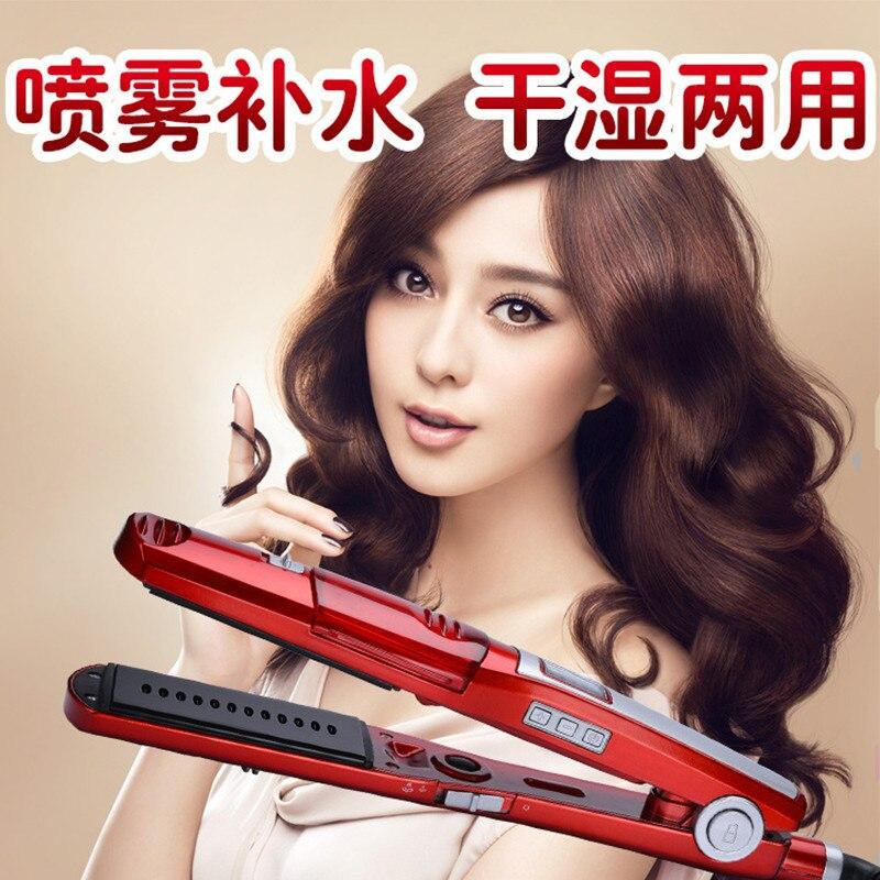 10PCS Steam Comb Straightening Hair Irons Automatic Straight Hair Brush Temperature Display Electric Fast Hair steam comb hair straightening comb